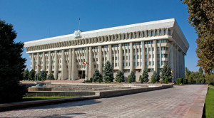 Выборы в Жогорку Кенеш Кыргызстана назначены на 28 ноября 2021
