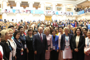 Опубликована программа третьего Евразийского женского форума
