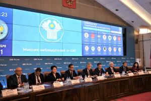 Наблюдатели от СНГ: Выборы депутатов Государственной Думы были проведены в соответствии с законодательством и международными стандартами
