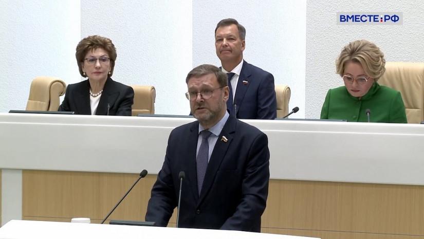 Константин Косачев: Рекомендации наблюдателей от МПА СНГ по совершенствованию избирательного законодательства России будут проработаны