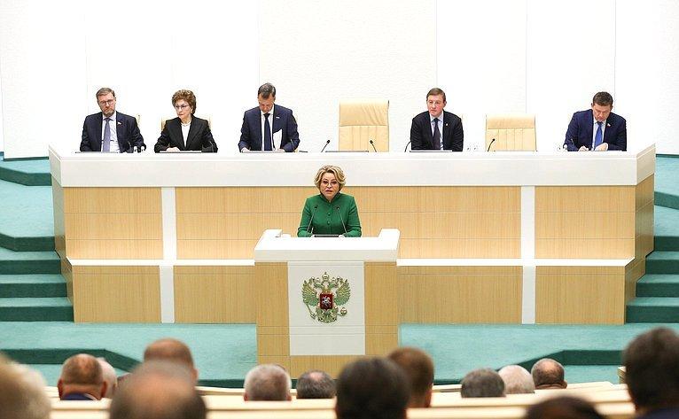 Валентина Матвиенко обозначила поддержку граждан приоритетом парламентской работы