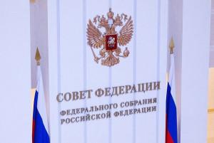 Российские сенаторы приветствуют подписание Меморандума между МПА СНГ и Контртеррористическим управлением ООН