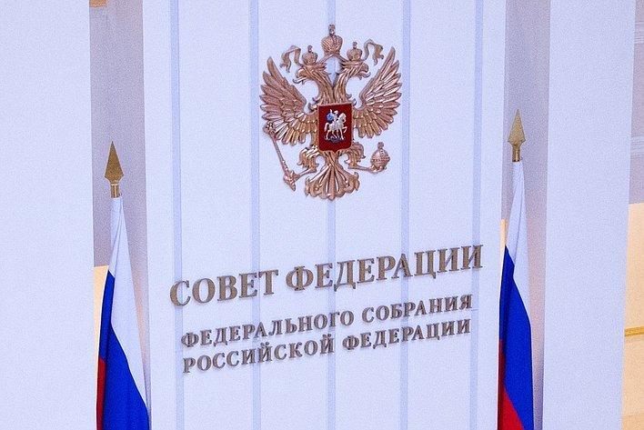 Russian Senators Welcome Signing of Memorandum between IPA CIS and UNOCT