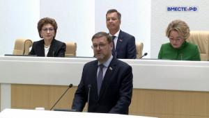 Konstantin Kosachev: IPA CIS Observers' Recommendations on Improvement of Russian Electoral Legislation Will Be Elaborated