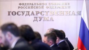 В Государственной Думе нового созыва из 450 депутатов 74 — женщины