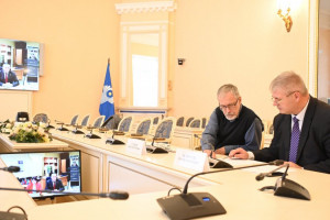 Experts Discussed Promising Areas of Digital Development During Pandemic