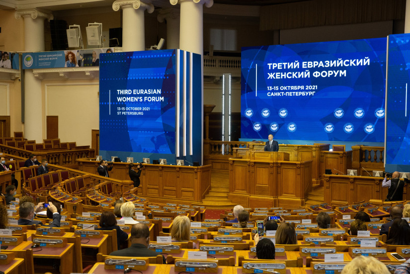 Владимир Путин: Евразийский женский форум как площадка для международного диалога приближает к достижению глобальных целей