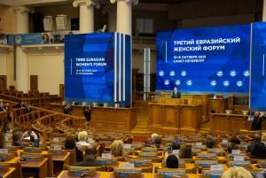 Vladimir Putin: Eurasian Women's Forum as a Platform for International Dialogue Brings Us Closer to Achieving Global Goals