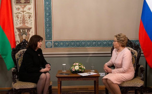 Participants of Third Eurasian Women's Forum Carried on With Bilateral Meetings