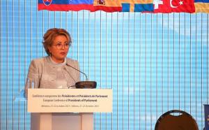 Валентина Матвиенко рассказала об успешном опыте МПА СНГ по разработке модельного экологического законодательства