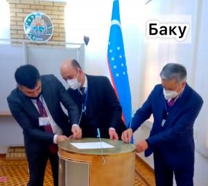 Данные с зарубежных участков войдут в итоговое заключение наблюдателей от МПА СНГ на выборах в Узбекистане