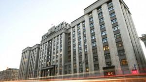 Российские депутаты ратифицировали соглашение стран СНГ о запросах персональных данных