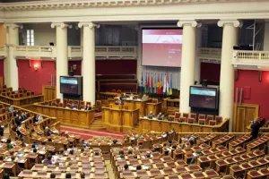 Актуальные проблема истории парламентаризма обсуждают сегодня в Думском зале Таврического дворца