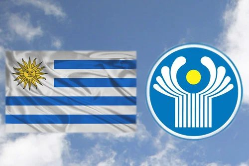 Delegation of Uruguay to visit the IPA CIS to exchange experience