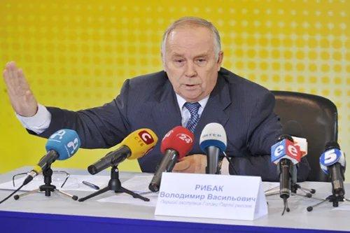 Верховная Рада Украины выбрала нового спикера.