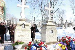 Сотрудники Секретариата Совета МПА СНГ почтили память родителей Владимира Вернадского