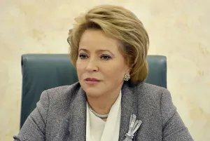 Приветствие Валентины Матвиенко участникам первого заседания ММПА