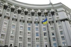 Приветствие Министра аграрной политики и продовольствия Украины