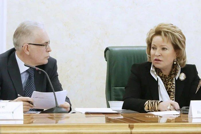 Валентина Матвиенко: