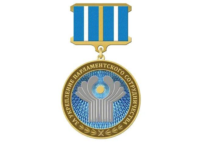 Учреждена медаль «За укрепление парламентского сотрудничества»