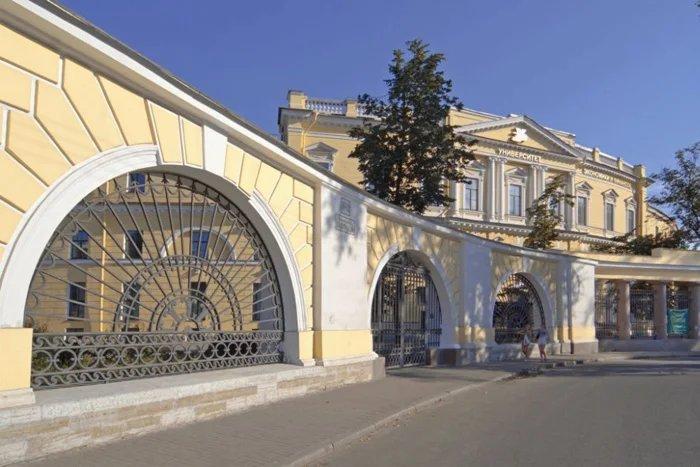 В Санкт-Петербурге открылся форум «Евразийская экономическая перспектива»