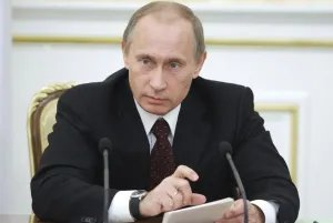 Приветствие Президента Российской Федерации Владимира Путина