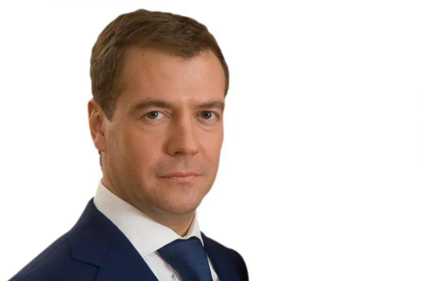 Приветствие Председателя Правительства Российской Федерации Дмитрия Медведева
