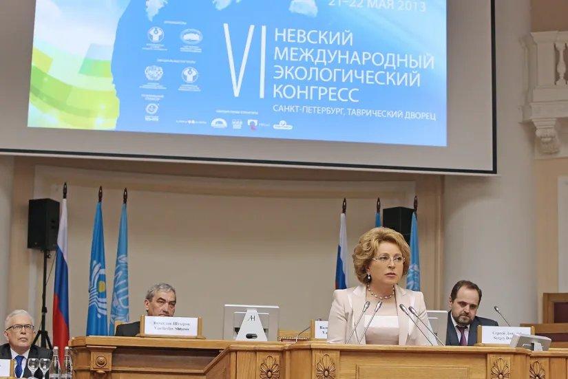 Выступление Председателя Совета МПА СНГ Валентины Матвиенко