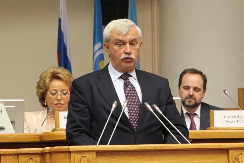 Выступление Губернатора Санкт-Петербурга Георгия Полтавченко