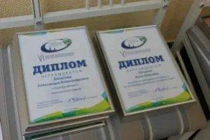 Маленькие экохудожники получили призы и дипломы Невского экологического конгресса