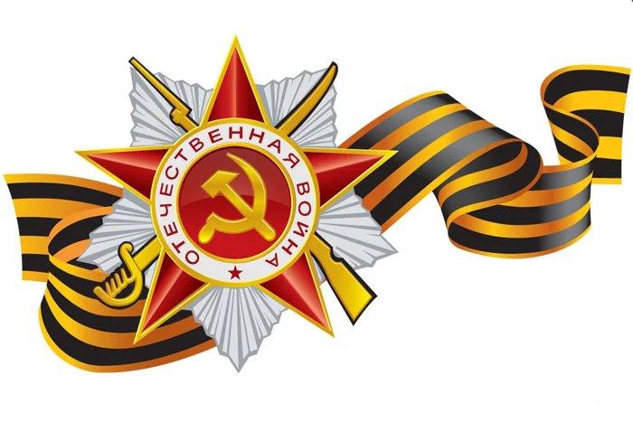 Россия предлагает странам СНГ создать совместный оргкомитет по празднованию 70-летия Победы
