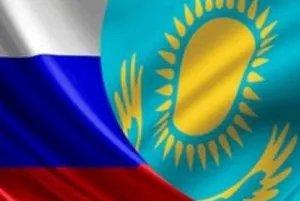 Россия и Казахстан обсудили перспективы межпарламентского сотрудничества
