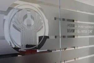 Ереванский филиал МИМРД МПА СНГ проводит научное исследование