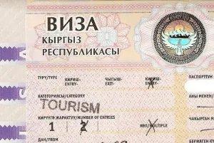 На острие прогресса: въехать в Кыргызстан скоро можно будет по электронной визе