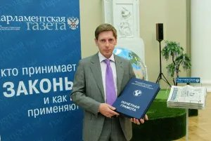 Почетная грамота Межпарламентской Ассамблеи СНГ – «Парламентской газете»