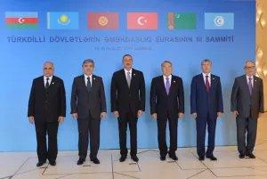 Саммит Совета сотрудничества тюркоязычных государств прошел в Азербайджане