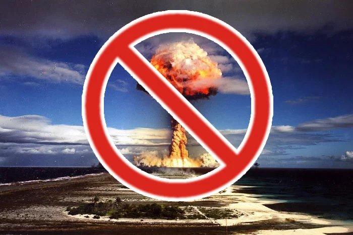В Минске говорили о мире без ядерного оружия
