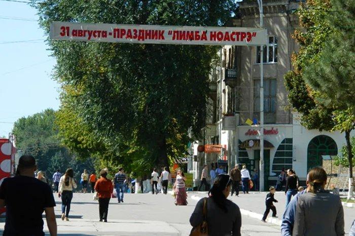Национальный день языка отмечают в Молдове
