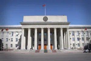 Депутаты Жогорку Кенеша Кыргызской Республики озаботились проблемами культурного наследия