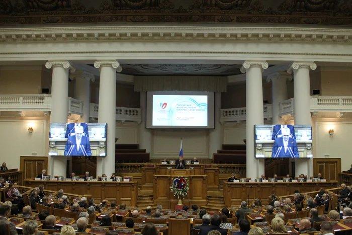 В Таврическом дворце прошло открытие Российского национального Конгресса кардиологов