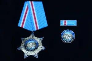 Орденами фонда «Единство» наградили членов комиссии МПА СНГ