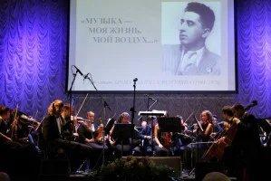 Большим концертом в Петербурге отметили 110 лет со дня рождения композитора Арама Хачатуряна