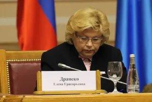 Елена Драпеко: «У нас впереди большая работа»