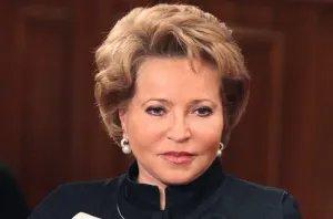 Валентина Матвиенко: «МПА СНГ подготовит модельные законы о патриотическом воспитании»