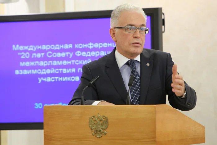Алексей Сергеев выступил на международной конференции в Москве