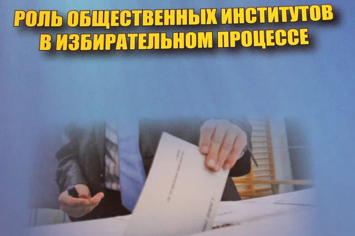 Доклады и выступления специалистов нашли свое отражение в книге