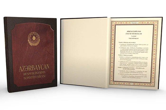 12 ноября в Азербайджане отмечают День Конституции