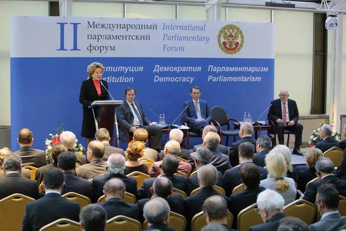 Валентина Матвиенко  участвует во II Международном парламентском форуме