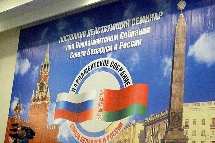 В Республике Беларусь  занимаются вопросами строительства Союзного государства