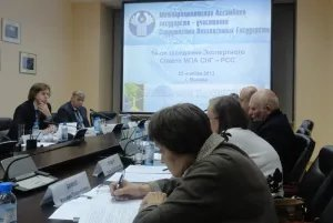 Внедрение информационных технологий в образовании обсуждают в российской столице